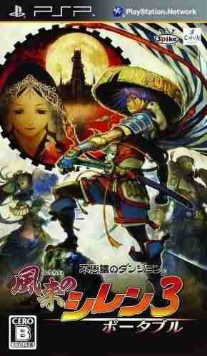 Descargar Mystery Dungeon Shiren The Wanderer 3 Portable [MULTI2][PATCH TODOS CFW][bixu] por Torrent